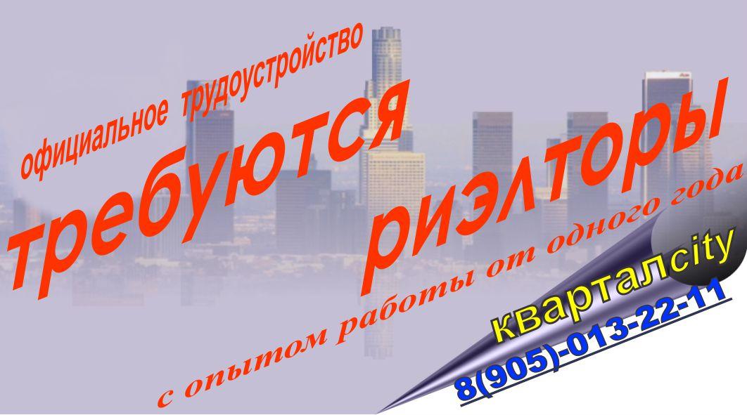 Ан Квартал City